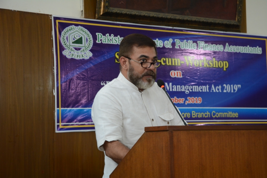 Seminar cum Workshop on Public Finance Act 2019