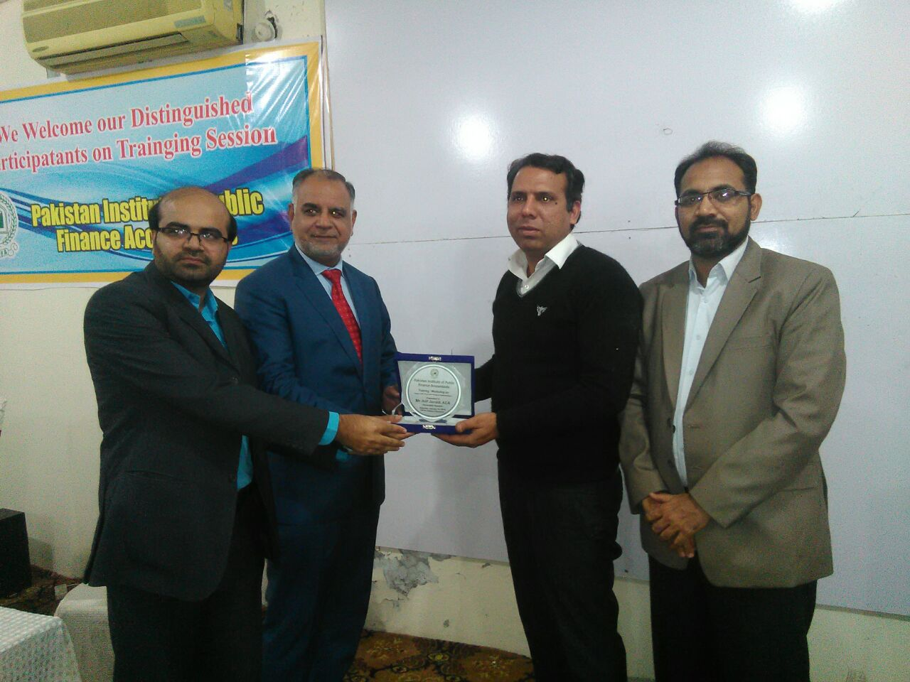 Two-Days Workshop on Oracle EBS-Financials Design & Implementation - PIPFA Faislabad